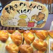クリームパンが新しくなりました。の画像