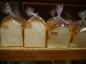 天使の食パン 270円の画像